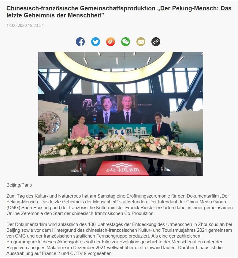 Chinesisch-französische Gemeinschaftsproduktion 'Der Peking-Mensch: Das letzte Geheimnis der Menschheit' - CRI online Deutsch - 14.06.2020