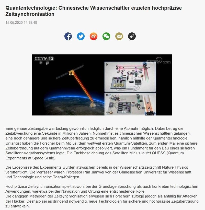Quantentechnologie: Chinesische Wissenschaftler erzielen hochpräzise Zeitsynchronisation - CRI online Deutsch - 15.05.2020