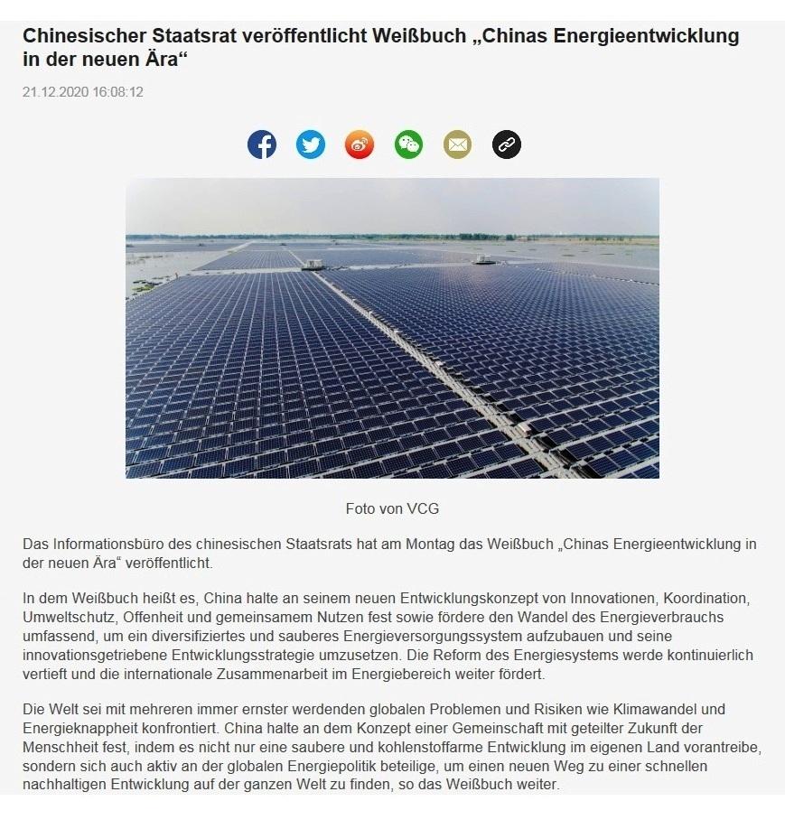 Chinesischer Staatsrat veröffentlicht Weißbuch 'Chinas Energieentwicklung in der neuen Ära' -  CRI online Deutsch - 21.12.2020 16:08:12