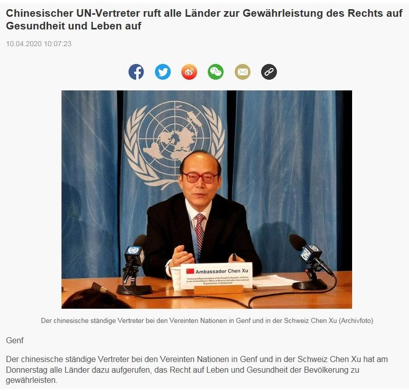 Chinesischer UN-Vertreter ruft alle Länder zur Gewährleistung des Rechts auf Gesundheit und Leben auf - CRI online Deutsch - 10.04.2020