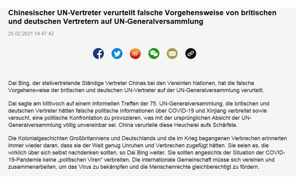 Chinesischer UN-Vertreter verurteilt falsche Vorgehensweise von britischen und deutschen Vertretern auf UN-Generalversammlung - CRI online Deutsch - 25.02.2021 14:47:42
