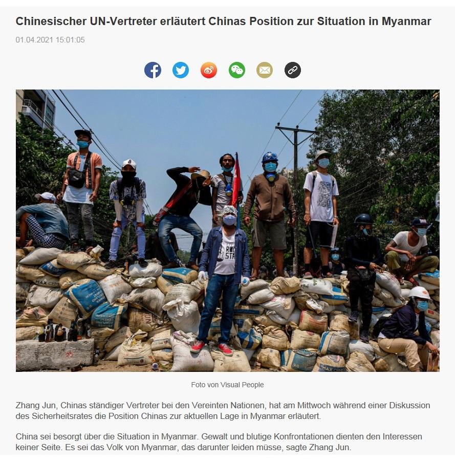 Chinesischer UN-Vertreter erläutert Chinas Position zur Situation in Myanmar - CRI online Deutsch - 01.04.2021 15:01:05