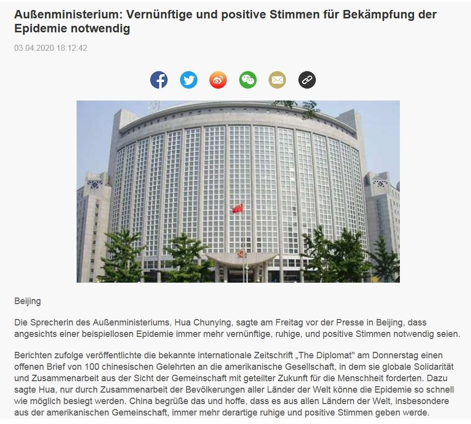 Außenministerium: Vernünftige und positive Stimmen für Bekämpfung der Epidemie notwendig - China Radio International - CRI online Deutsch - 3.04.2020