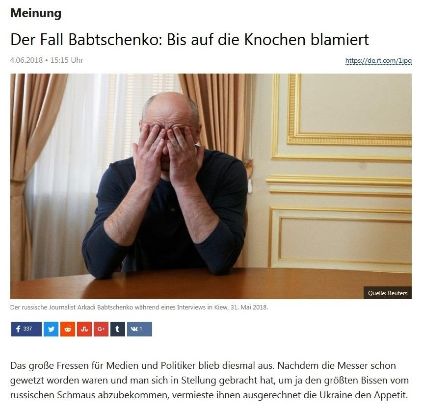 Meinung - Der Fall Babtschenko: Bis auf die Knochen blamiert