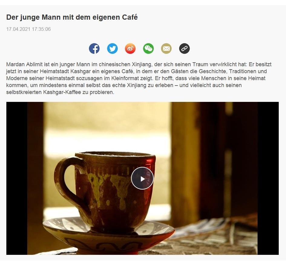 Der junge Mann mit dem eigenen Café - CRI online Deutsch - 17.04.2021 17:35:06