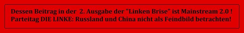 Dessen Beitrag in der 2. Ausgabe der 'Linken Brise' ist Mainstream 2.0! Parteitag DIE LINKE: Russland und China nicht als Feindbild betrachten! - Antwort von Eckart Kreitlow an Dr. Marianne Linke auf ihre Email aus dem Posteingang vom 29.07.2021