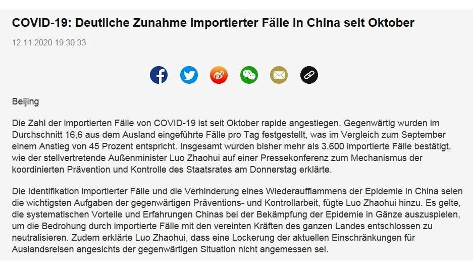 COVID-19: Deutliche Zunahme importierter Fälle in China seit Oktober - CRI online Deutsch - 12.11.2020