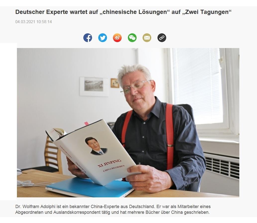 Deutscher Experte wartet auf 'chinesische Lösungen' auf 'Zwei Tagungen' - CRI online Deutsch - 04.03.2021 10:58:14