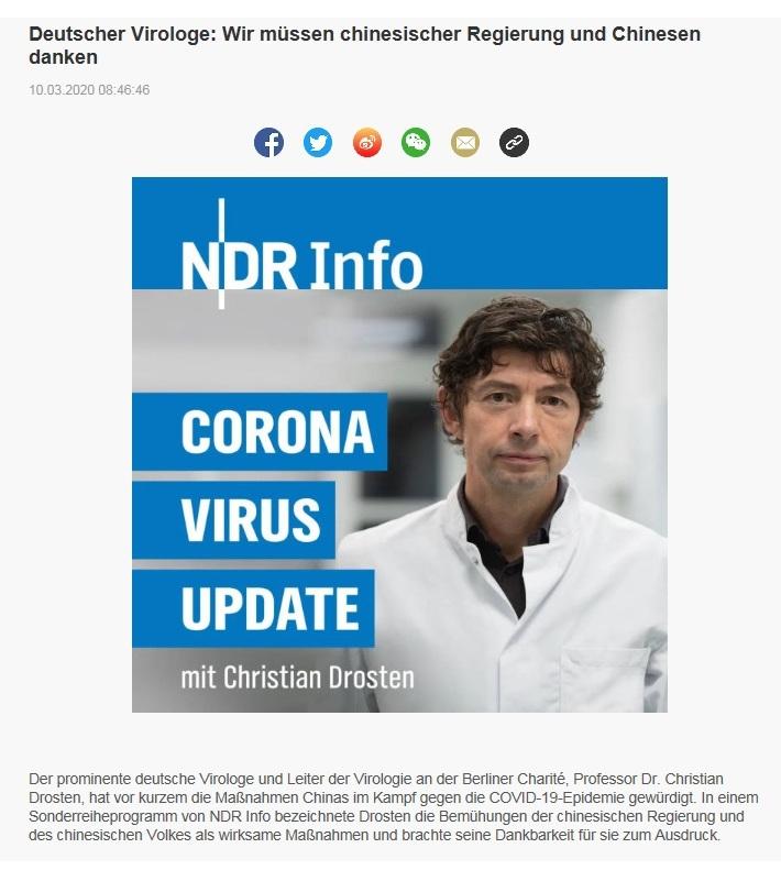 Deutscher Virologe: Wir müssen chinesischer Regierung und Chinesen danken - China Radio International - CRI online Deutsch -  10.03.2020