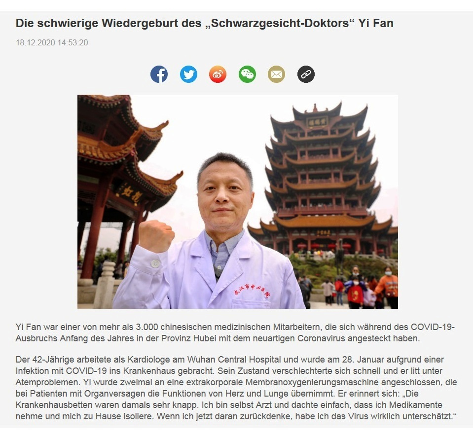 Die schwierige Wiedergeburt des 'Schwarzgesicht-Doktors' Yi Fan - CRI online Deutsch - 18.12.2020 14:53:20