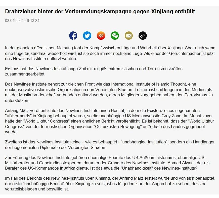 Drahtzieher hinter der Verleumdungskampagne gegen Xinjiang enthüllt - CRI online Deutsch - 03.04.2021 16:18:34