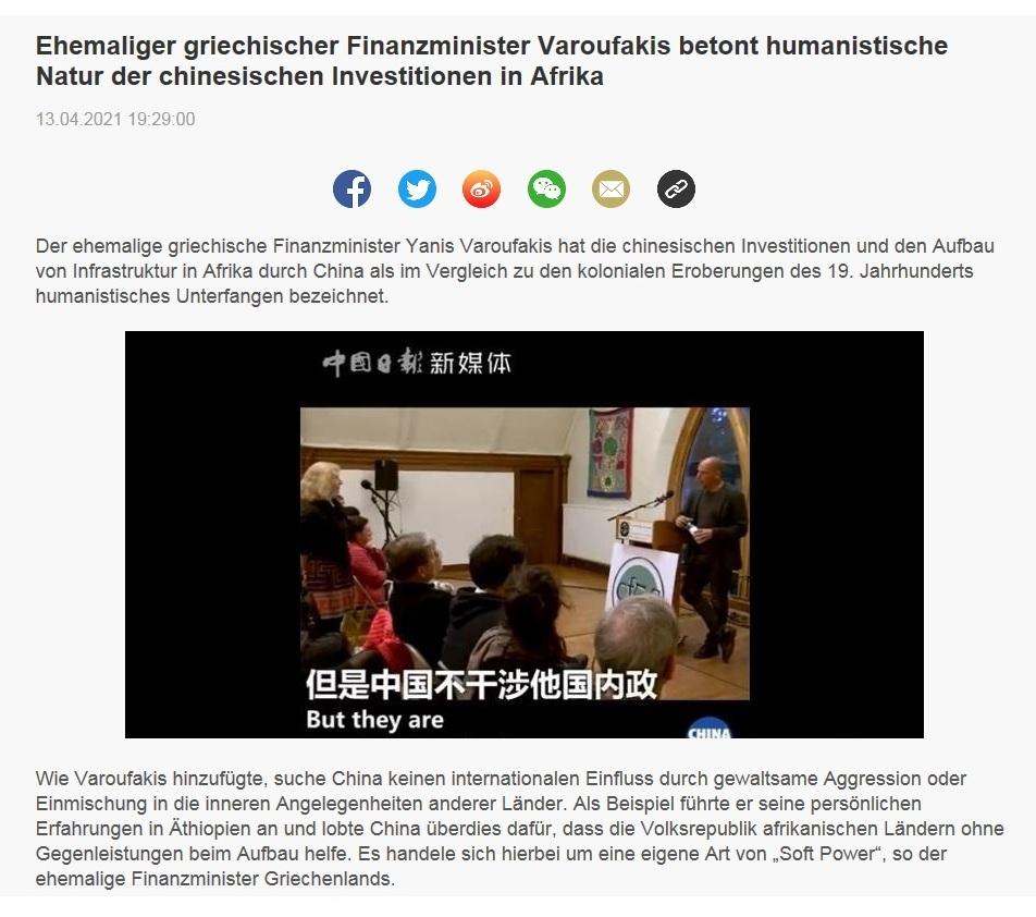 Ehemaliger griechischer Finanzminister Varoufakis betont humanistische Natur der chinesischen Investitionen in Afrika - CRI online Deutsch - 13.04.2021 19:29:00