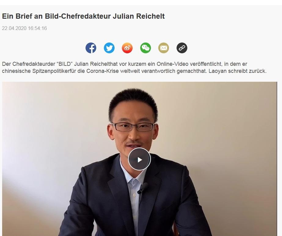 Ein Brief an Bild-Chefredakteur Julian Reichelt - CRI online Deutsch - 22.04.2020