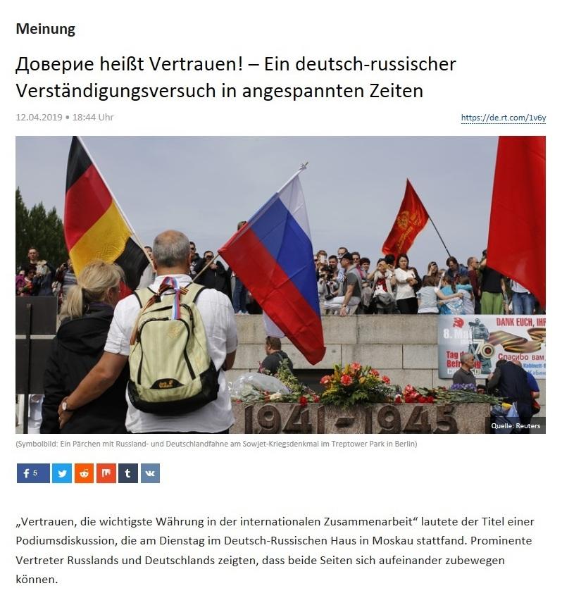 Meinung - Доверие heißt Vertrauen! – Ein deutsch-russischer Verständigungsversuch in angespannten Zeiten