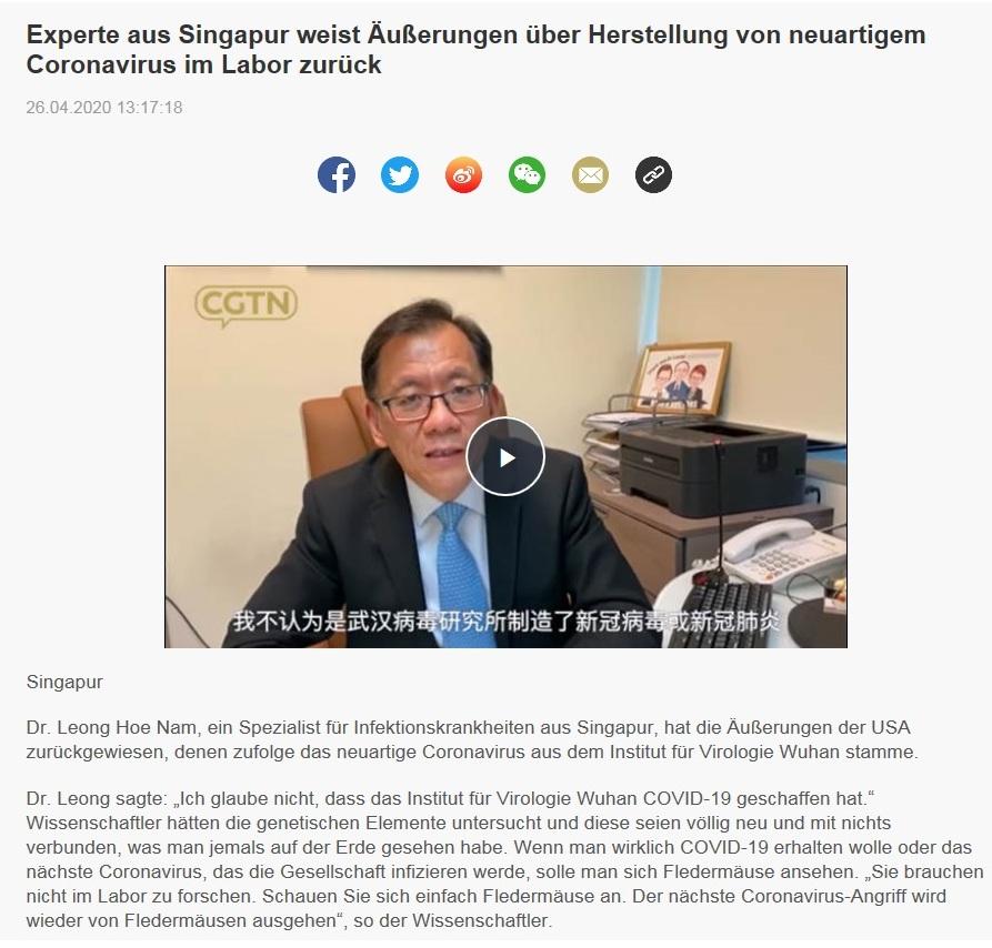 Experte aus Singapur weist Äußerungen über Herstellung von neuartigem Coronavirus im Labor zurück - CRI online Deutsch - 26.04.2020