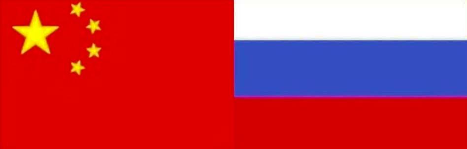 Fahnen Chinas und Russlands