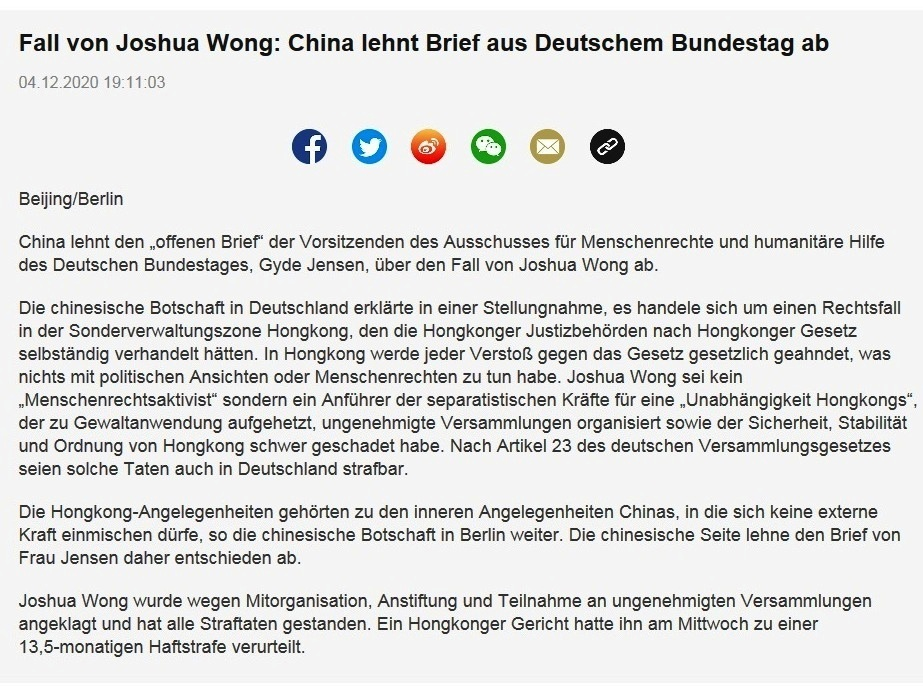Fall von Joshua Wong: China lehnt Brief aus Deutschem Bundestag ab - CRI online Deutsch - 04.12.2020