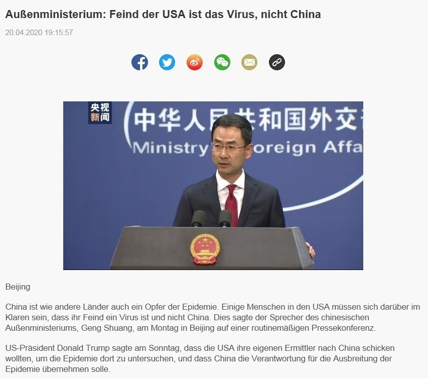 Außenministerium: Feind der USA ist das Virus, nicht China - CRI online Deutsch - 20.04.2020