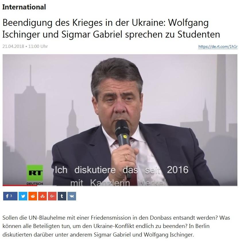 International - Beendigung des Krieges in der Ukraine: Wolfgang Ischinger und Sigmar Gabriel sprechen zu Studenten