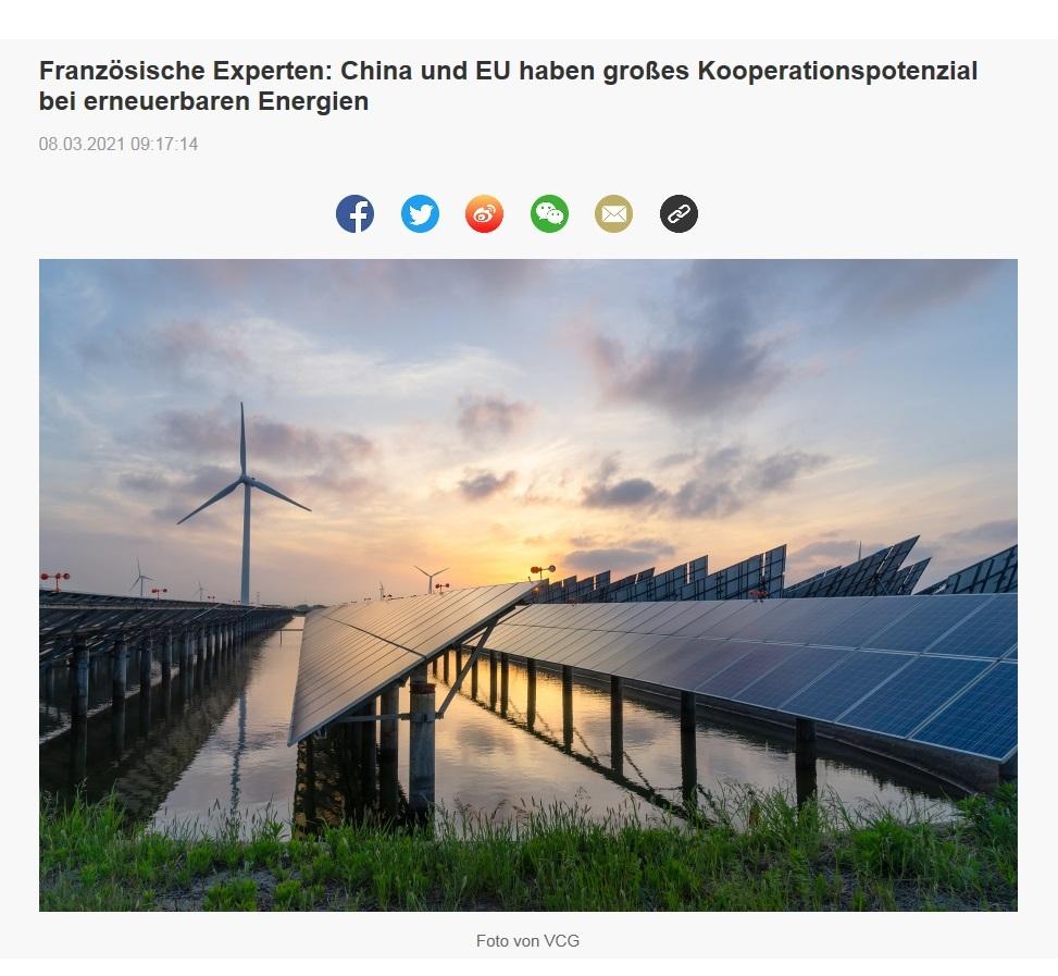 Französische Experten: China und EU haben großes Kooperationspotenzial bei erneuerbaren Energien - CRI online Deutsch - 08.03.2021 09:17:14