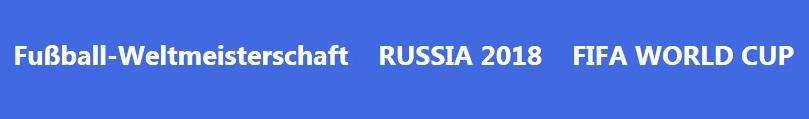FIFA-Präsident Infantino: Fußball-Weltmeisterschaft   RUSSIA 2018  - die beste aller Zeiten - FIFA WORLD CUP