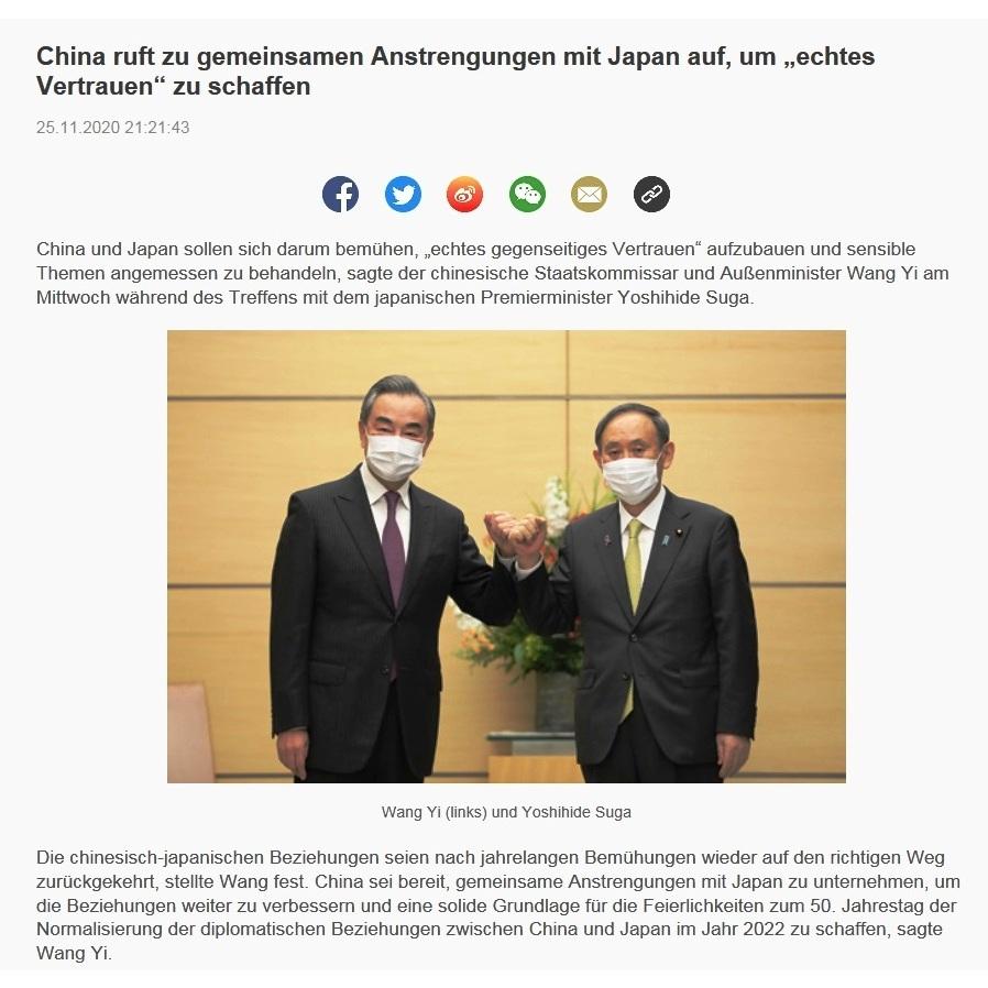 China ruft zu gemeinsamen Anstrengungen mit Japan auf, um 'echtes Vertrauen' zu schaffen - CRI online Deutsch - 25.11.2020