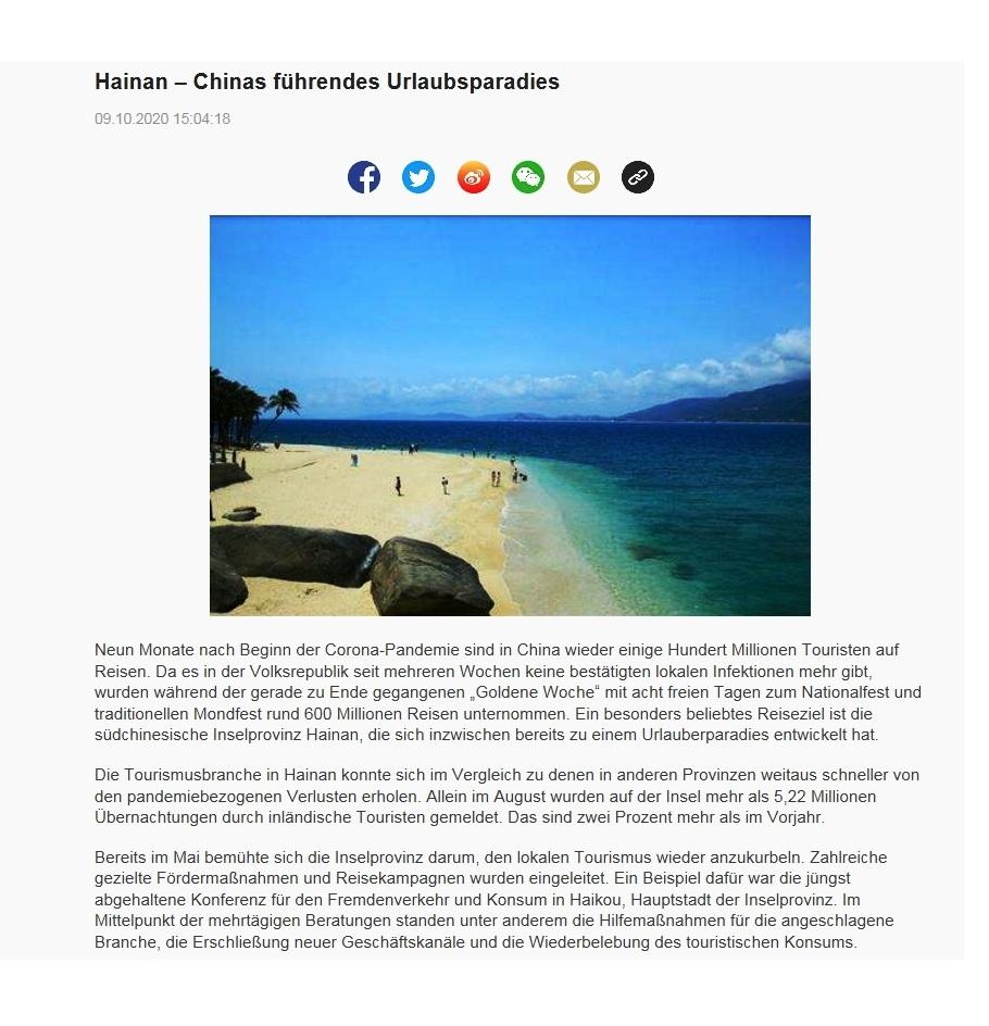 Hainan – Chinas führendes Urlaubsparadies - CRI online Deutsch - 09.10.2020