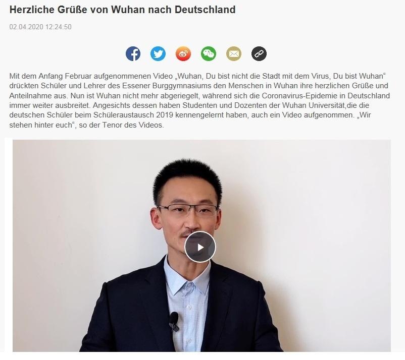 Herzliche Grüße von Wuhan nach Deutschland - China Radio International - CRI online Deutsch -  2.04.2020