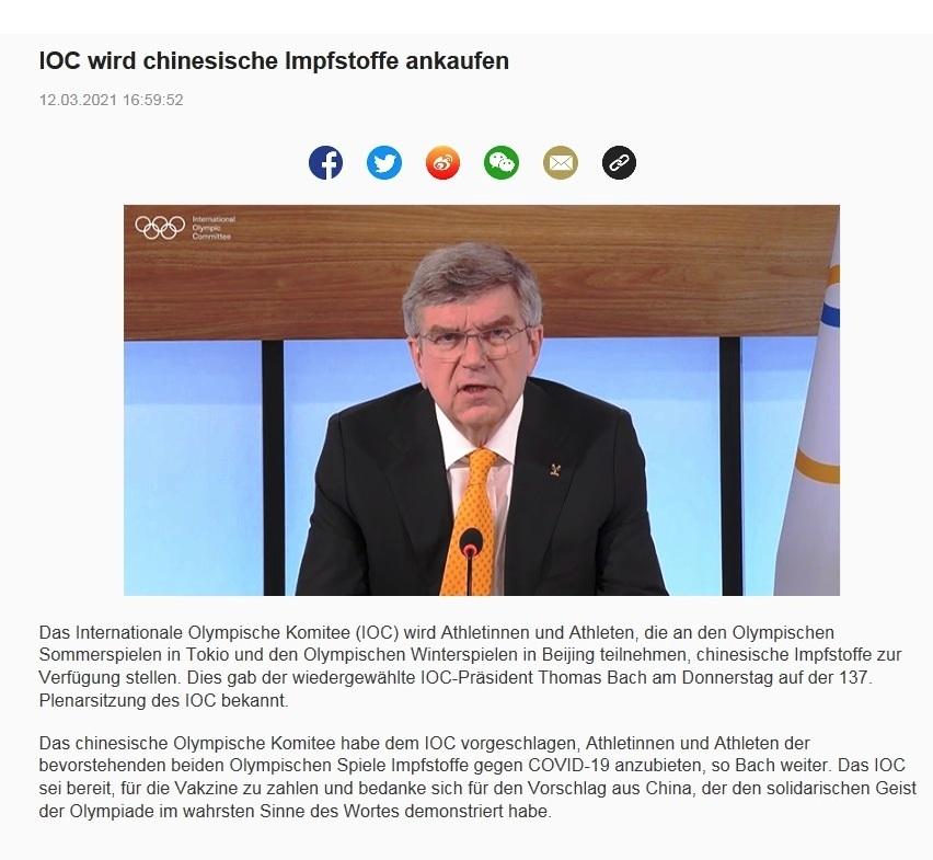 IOC wird chinesische Impfstoffe ankaufen - CRI online Deutsch -  12.03.2021 16:59:52
