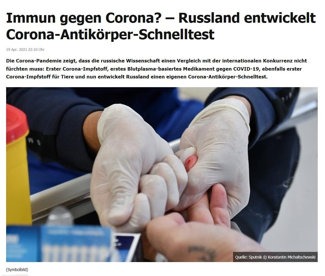 Immun gegen Corona? – Russland entwickelt Corona-Antikörper-Schnelltest -  RT DE - 19 Apr. 2021 22:10 Uhr