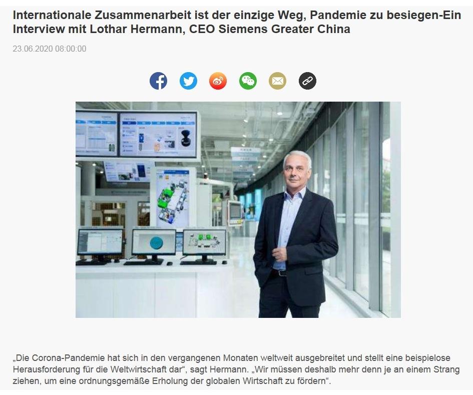 Internationale Zusammenarbeit ist der einzige Weg, Pandemie zu besiegen-Ein Interview mit Lothar Hermann, CEO Siemens Greater China - CRI online Deutsch - 23.06.2020
