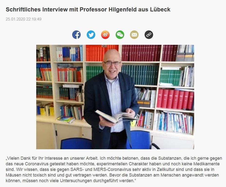 Interview von CRI International  mit Professor Hilgenfeld aus Lübeck zum Corona-Virus