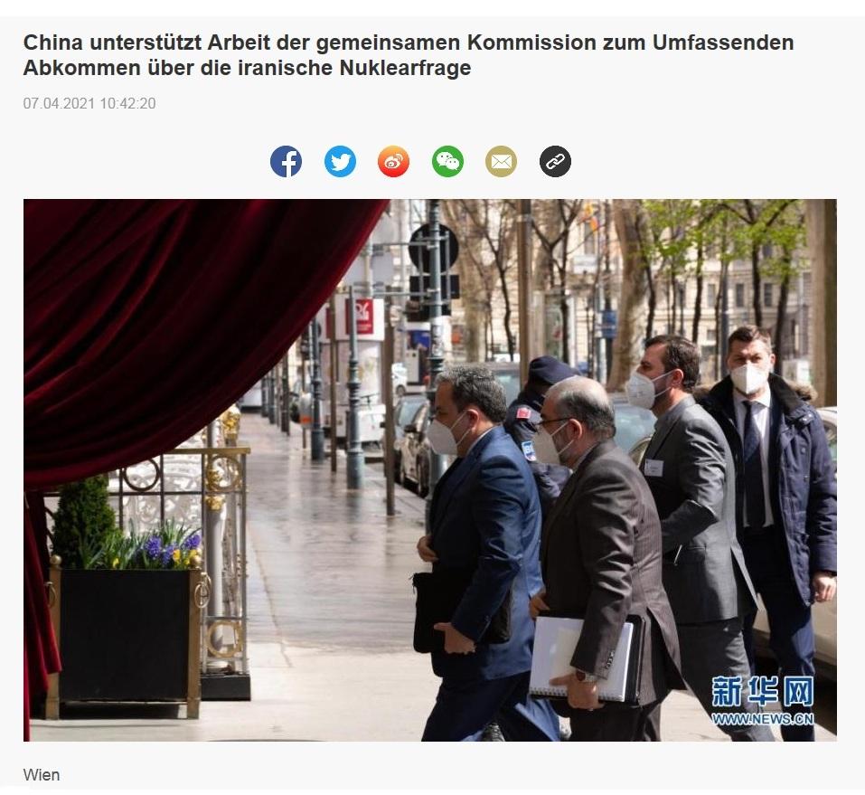 China unterstützt Arbeit der gemeinsamen Kommission zum Umfassenden Abkommen über die iranische Nuklearfrage - CRI online Deutsch - 07.04.2021 10:42:20
