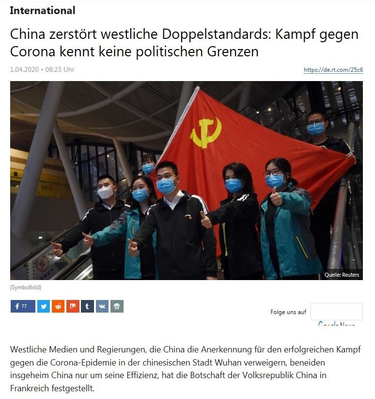 International - China zerstört westliche Doppelstandards: Kampf gegen Corona kennt keine politischen Grenzen  - RT Deutsch - 1.04.2020