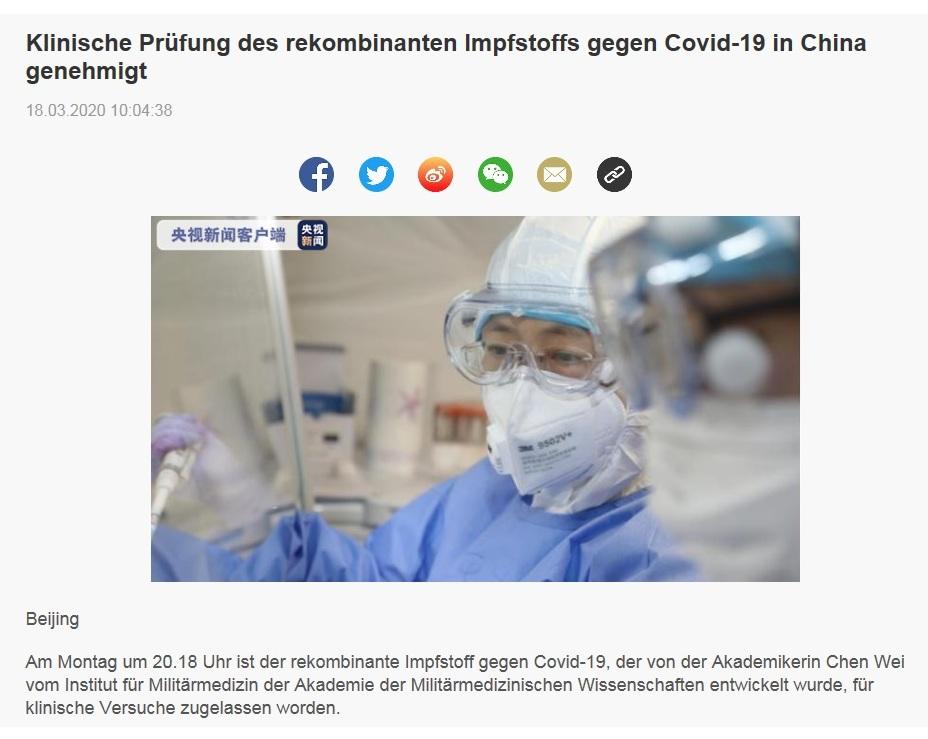 Klinische Prüfung des rekombinanten Impfstoffs gegen Covid-19 in China genehmigt - China Radio International - CRI online Deutsch -  18.03.2020