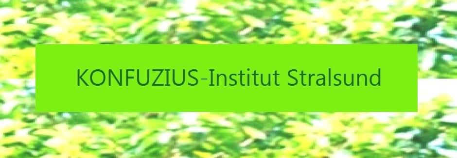 Konfuzius Institut Stralsund e. V.