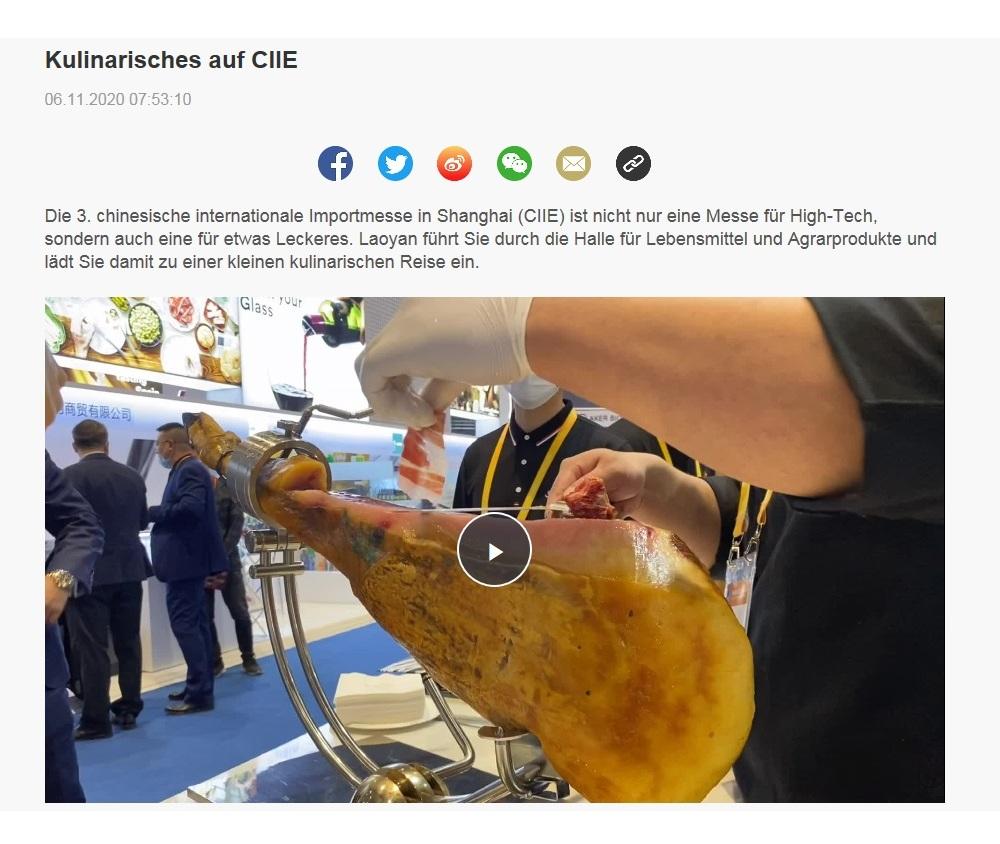 Kulinarisches auf der 3. chinesischen internationalen Importmesse in Shanghai (CIIE) - CRI online Deutsch - 06.11.2020