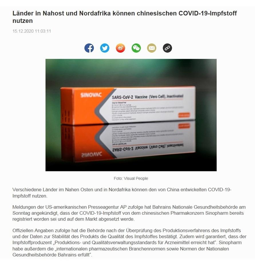 Länder in Nahost und Nordafrika können chinesischen COVID-19-Impfstoff nutzen -  CRI online Deutsch - 15.12.2020 11:03:11