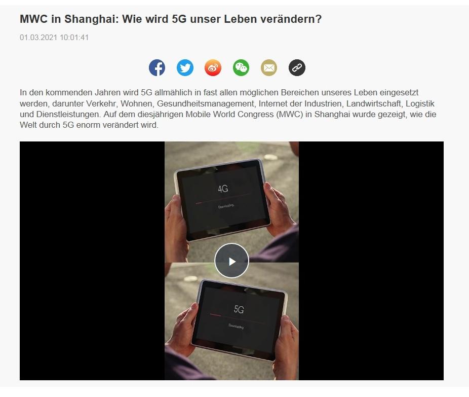 MWC in Shanghai: Wie wird 5G unser Leben verändern? - CRI online Deutsch - 01.03.2021 10:01:41