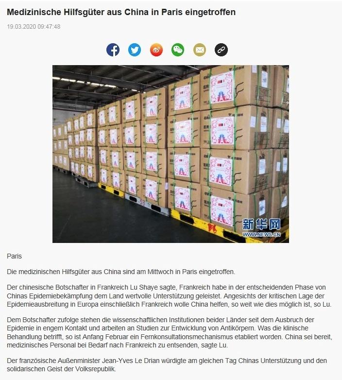 Medizinische Hilfsgüter aus China in Paris eingetroffen - China Radio International - CRI online Deutsch -  19.03.2020