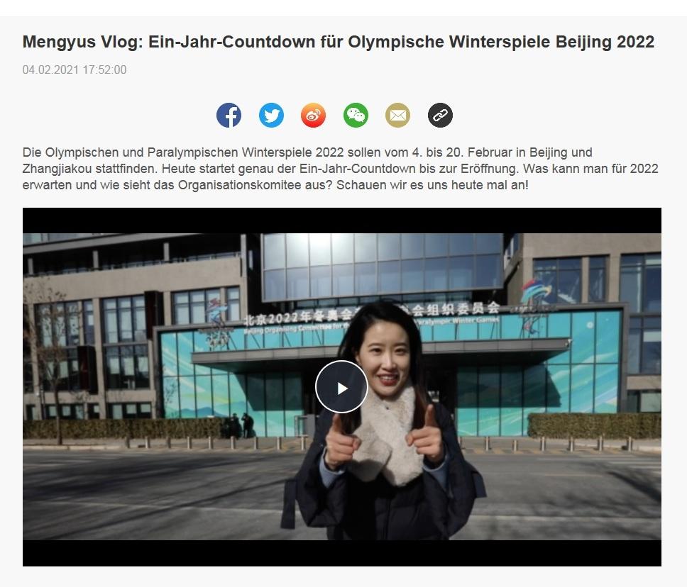 Mengyus Vlog: Ein-Jahr-Countdown für Olympische Winterspiele Beijing 2022 - CRI online Deutsch - 04.02.2021 17:52:00