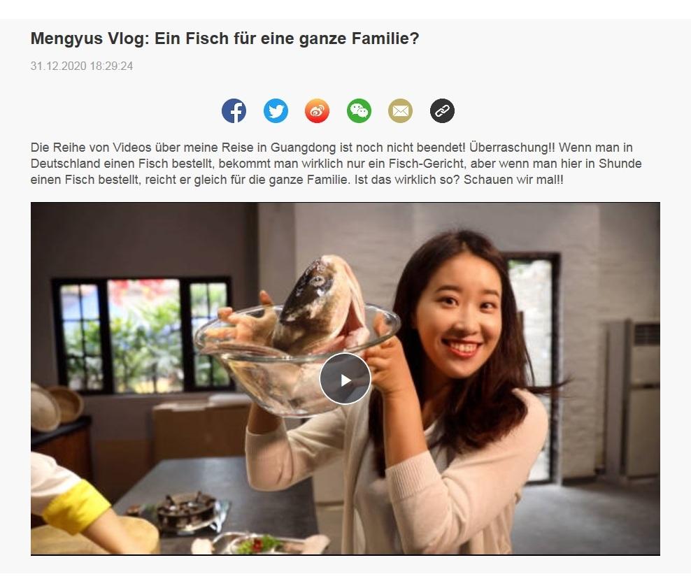 Mengyus Vlog: Ein Fisch für eine ganze Familie? - CRI online Deutsch - 31.12.2020 18:29:24