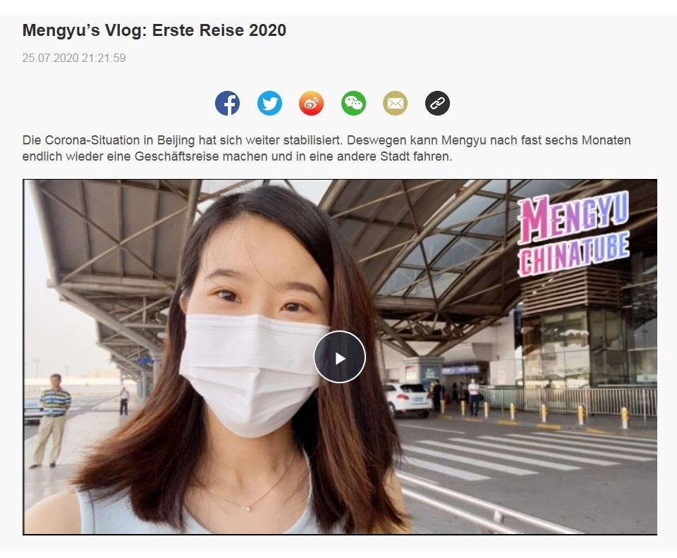 Mengyu's Vlog: Erste Reise 2020 - CRI online Deutsch - 25.07.2020