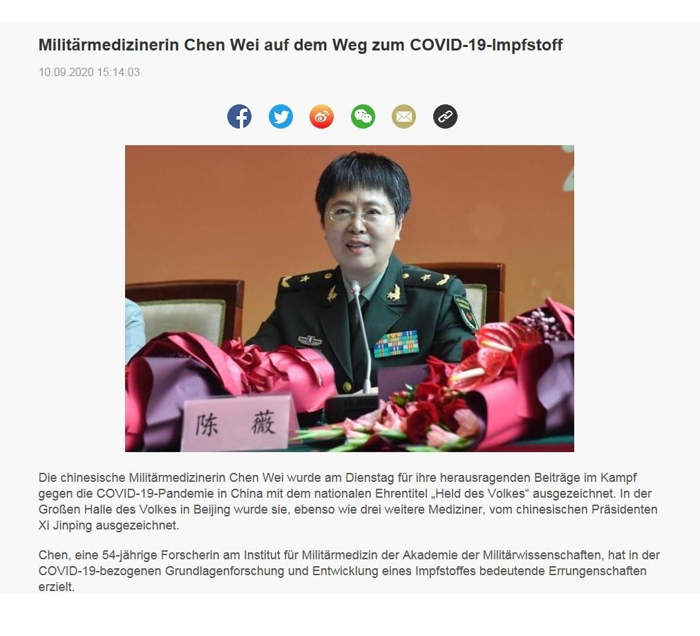 Militärmedizinerin Chen Wei auf dem Weg zum COVID-19-Impfstoff - CRI online Deutsch - 10.09.2020