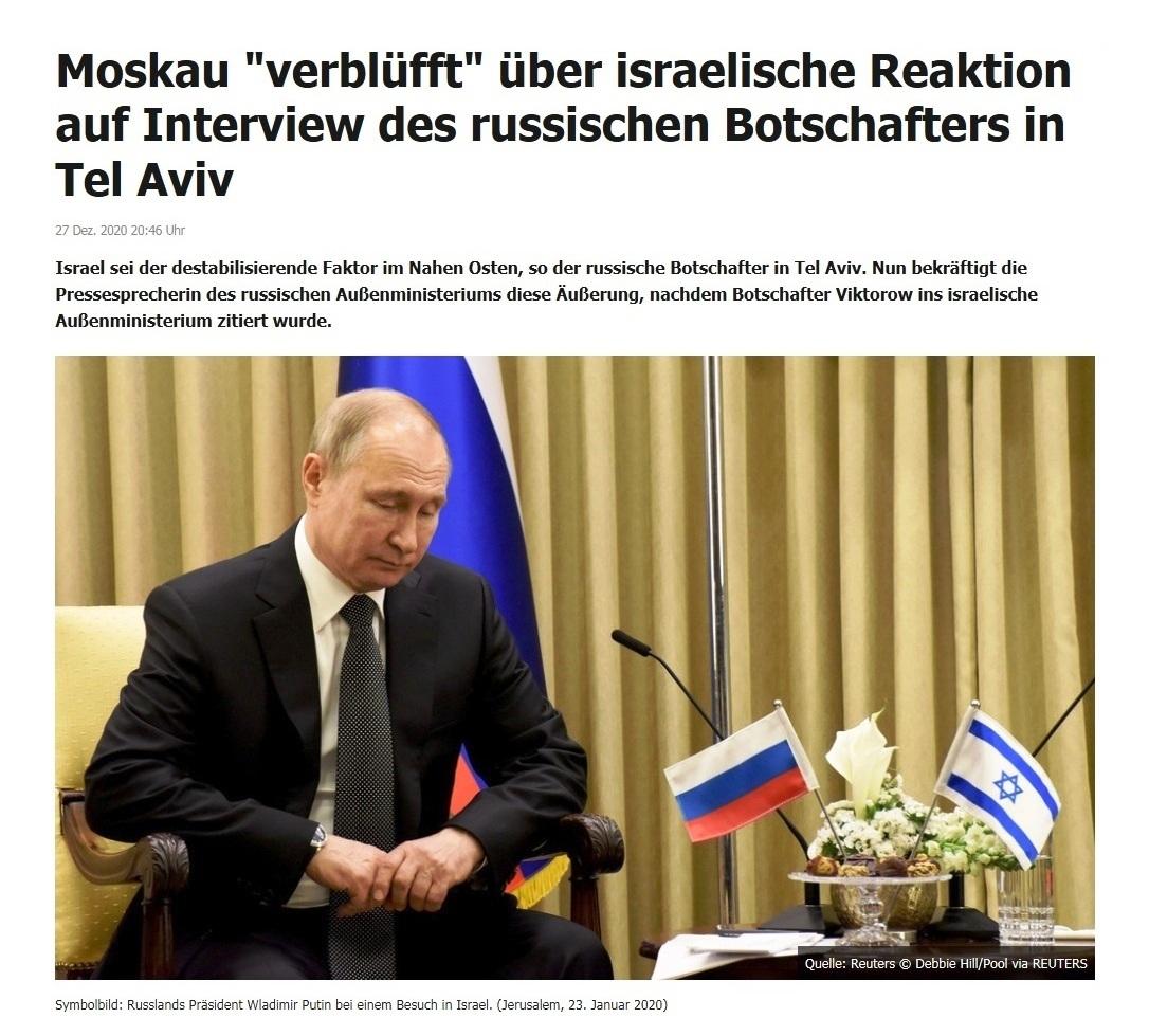 Moskau 'verblüfft' über israelische Reaktion auf Interview des russischen Botschafters in Tel Aviv - RT DE - 27 Dez. 2020 20:46 Uhr