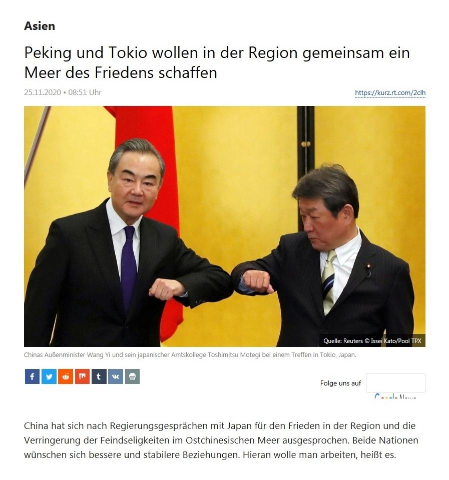 Asien - Peking und Tokio wollen in der Region gemeinsam ein Meer des Friedens schaffen - RT Deutsch - 25.11.2020