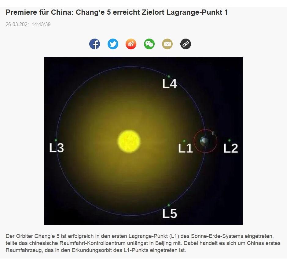 Premiere für China: Chang'e 5 erreicht Zielort Lagrange-Punkt 1 - CRI online Deutsch - 26.03.2021 14:43:39