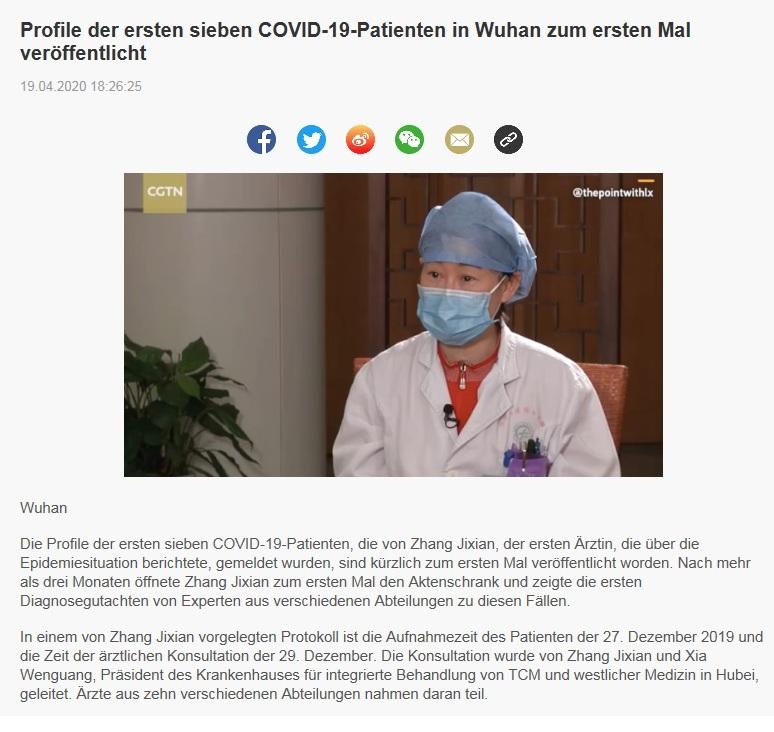 Profile der ersten sieben COVID-19-Patienten in Wuhan zum ersten Mal veröffentlicht - CRI online Deutsch - 19.04.2020