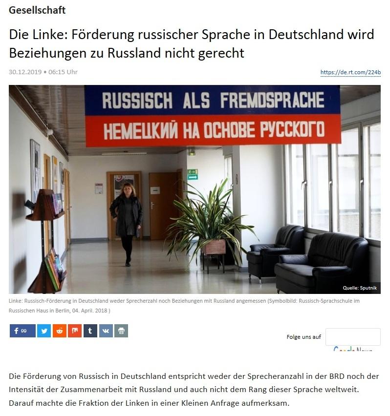 Gesellschaft - Die Linke: Förderung russischer Sprache in Deutschland wird Beziehungen zu Russland nicht gerecht