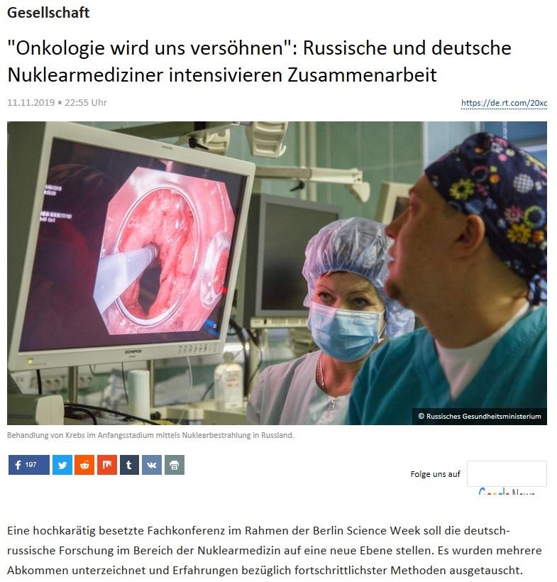 Gesellschaft - 'Onkologie wird uns versöhnen': Russische und deutsche Nuklearmediziner intensivieren Zusammenarbeit